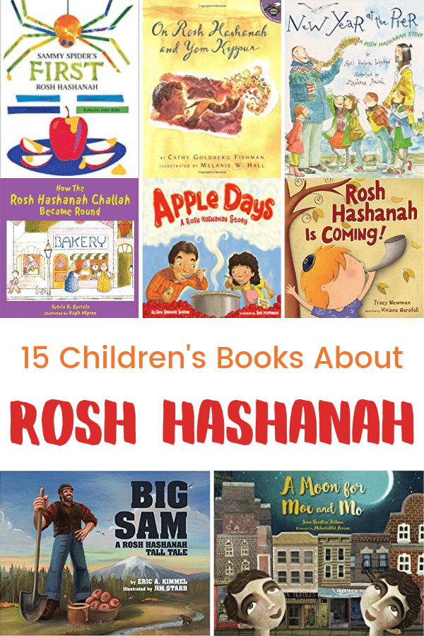 Books About Rosh Hashanah