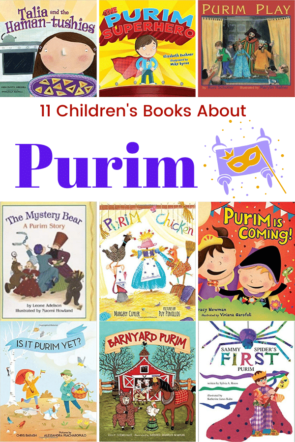 Children's Books About Purim
